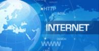 Derecho de petición para cancelar servicio de internet