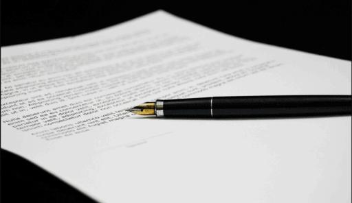 Modelo para responder un derecho de petición